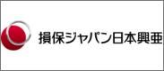 損保ジャパン